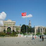 İstanbul_Üniversitesi