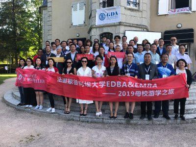 Les étudiants chinois EMBA & EDBA à la signature officielle du MoU - Montpellier Management