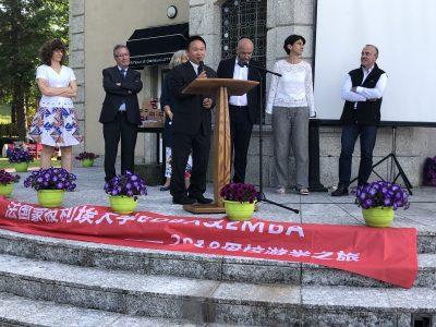 Monsieur Jiang à la signature officielle du MoU - Montpellier Management