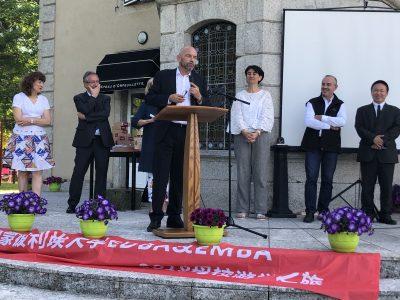Monsieur Philippe Augé à la signature officielle du MoU - Montpellier Management