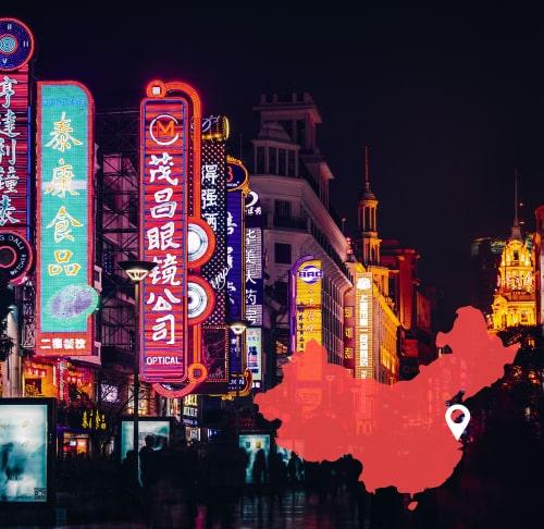 Université de Shanghai - Mobilité international à Montpellier Management